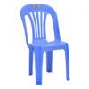 Ghế nhựa xanh 4 chân cao